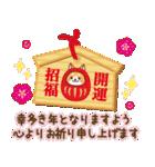 【戌年】柴犬のお正月&日常2018(個別スタンプ:16)