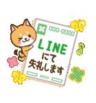 【戌年】柴犬のお正月&日常2018(個別スタンプ:18)