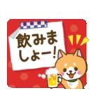 【戌年】柴犬のお正月&日常2018(個別スタンプ:22)