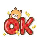 【戌年】柴犬のお正月&日常2018(個別スタンプ:25)
