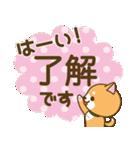 【戌年】柴犬のお正月&日常2018(個別スタンプ:26)