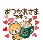 【戌年】柴犬のお正月&日常2018(個別スタンプ:27)