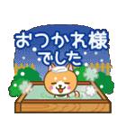 【戌年】柴犬のお正月&日常2018(個別スタンプ:28)