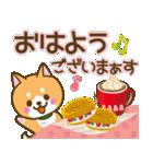 【戌年】柴犬のお正月&日常2018(個別スタンプ:29)