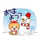【戌年】柴犬のお正月&日常2018(個別スタンプ:30)