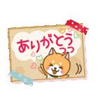 【戌年】柴犬のお正月&日常2018(個別スタンプ:31)