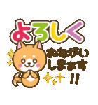 【戌年】柴犬のお正月&日常2018(個別スタンプ:33)