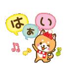 【戌年】柴犬のお正月&日常2018(個別スタンプ:34)