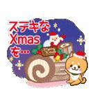 【戌年】柴犬のお正月&日常2018(個別スタンプ:37)