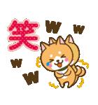 【戌年】柴犬のお正月&日常2018(個別スタンプ:39)