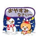 【戌年】柴犬のお正月&日常2018(個別スタンプ:40)