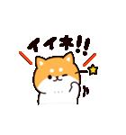 お返事シバイヌくん2(個別スタンプ:03)