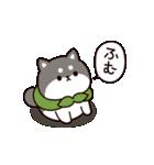 お返事シバイヌくん2(個別スタンプ:05)
