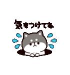 お返事シバイヌくん2(個別スタンプ:08)