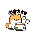 お返事シバイヌくん2(個別スタンプ:09)