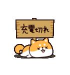 お返事シバイヌくん2(個別スタンプ:15)