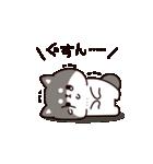 お返事シバイヌくん2(個別スタンプ:16)