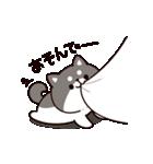 お返事シバイヌくん2(個別スタンプ:17)