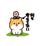 お返事シバイヌくん2(個別スタンプ:20)