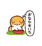お返事シバイヌくん2(個別スタンプ:21)