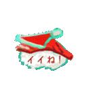 寿司クリスマス jp(個別スタンプ:1)
