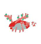 寿司クリスマス jp(個別スタンプ:6)