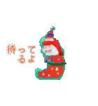 寿司クリスマス jp(個別スタンプ:9)