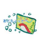 寿司クリスマス jp(個別スタンプ:10)