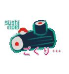 寿司クリスマス jp(個別スタンプ:13)