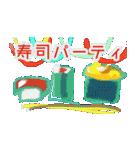 寿司クリスマス jp(個別スタンプ:19)