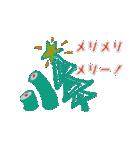 寿司クリスマス jp(個別スタンプ:23)
