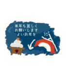 寿司クリスマス jp(個別スタンプ:26)