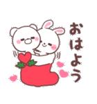 ❤️すきすぎるうさぎ❤️クリスマス&お正月(個別スタンプ:01)