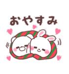 ❤️すきすぎるうさぎ❤️クリスマス&お正月(個別スタンプ:02)