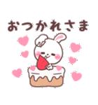 ❤️すきすぎるうさぎ❤️クリスマス&お正月(個別スタンプ:03)