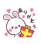 ❤️すきすぎるうさぎ❤️クリスマス&お正月(個別スタンプ:04)