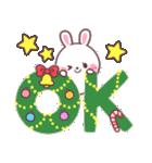 ❤️すきすぎるうさぎ❤️クリスマス&お正月(個別スタンプ:05)