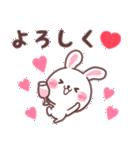 ❤️すきすぎるうさぎ❤️クリスマス&お正月(個別スタンプ:07)