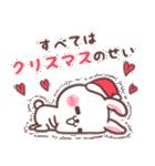 ❤️すきすぎるうさぎ❤️クリスマス&お正月(個別スタンプ:08)