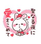 ❤️すきすぎるうさぎ❤️クリスマス&お正月(個別スタンプ:10)