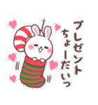 ❤️すきすぎるうさぎ❤️クリスマス&お正月(個別スタンプ:11)
