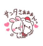 ❤️すきすぎるうさぎ❤️クリスマス&お正月(個別スタンプ:17)