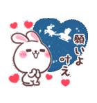 ❤️すきすぎるうさぎ❤️クリスマス&お正月(個別スタンプ:18)