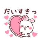 ❤️すきすぎるうさぎ❤️クリスマス&お正月(個別スタンプ:21)