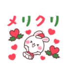 ❤️すきすぎるうさぎ❤️クリスマス&お正月(個別スタンプ:30)