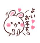 ❤️すきすぎるうさぎ❤️クリスマス&お正月(個別スタンプ:36)