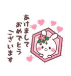 ❤️すきすぎるうさぎ❤️クリスマス&お正月(個別スタンプ:38)