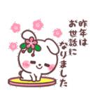 ❤️すきすぎるうさぎ❤️クリスマス&お正月(個別スタンプ:39)