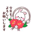 ❤️すきすぎるうさぎ❤️クリスマス&お正月(個別スタンプ:40)