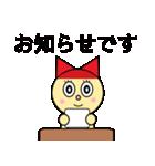 猫耳型ロボ なな 3(個別スタンプ:01)